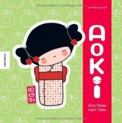 aoki cover