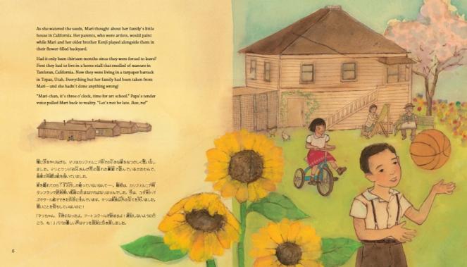 hoshino sunflowers