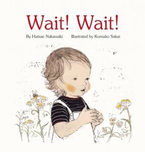 wait-wait