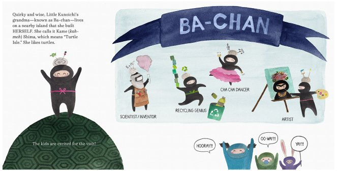bachan ninja grandma interior 3