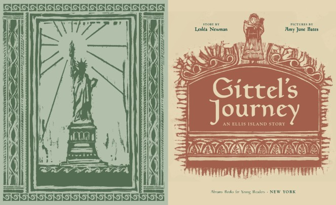 gittels journey interior 4