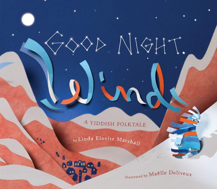 good night wind cover